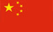 ssml-ancona-cinese